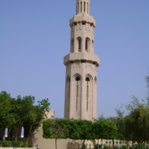 SDN2016_Musscat Oman (28)